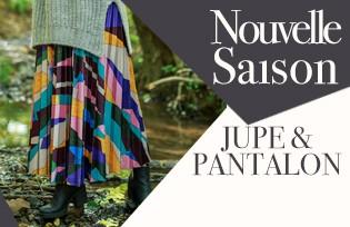 Nouvelle Saison Modeles de Jupe Pantalon