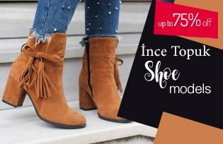 موديلات الأحذية ذات الكعب الرفيع
