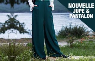 Les plus nouveaux modèles de Jupe Pantalon