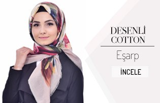 Patterned Cotton Scarf 2104