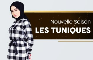 SefaMerve Les plus nouveaux Modeles de Tunique