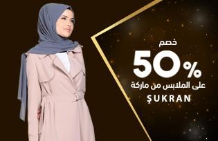 Great Winter Offer Şükran 50% Net Discount