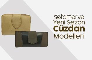 2cab3a460edef Ayakkabı ve Çanta Modelleri ve Fiyatları | Sefamerve