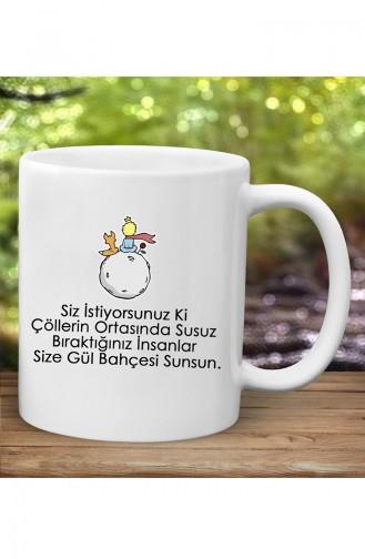 Mug Cup White 01-221