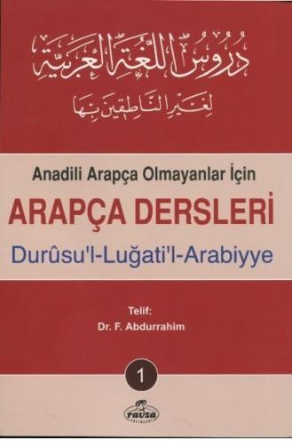 Arapça Dersleri Durusulluğatilarabiyye 1 1763348