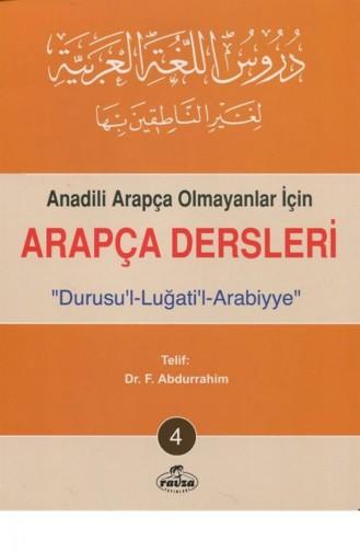 Arapça Dersleri Durusulluğatilarabiyye 4 1763351