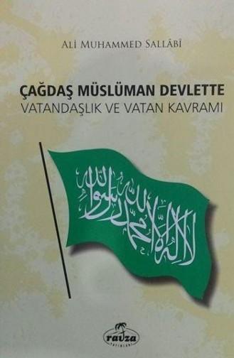 Çağdaş Müslüman Devlette Vatandaşlık Ve Vatan Kavramı 1130076