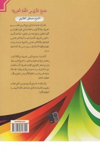 Magazine - Livre  1106592