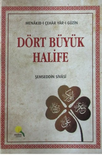 Tijdschrift - boek 1493575