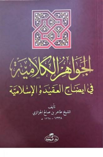 Tijdschrift - boek 1074453