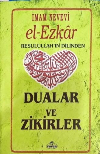 El Ezkar 1517298