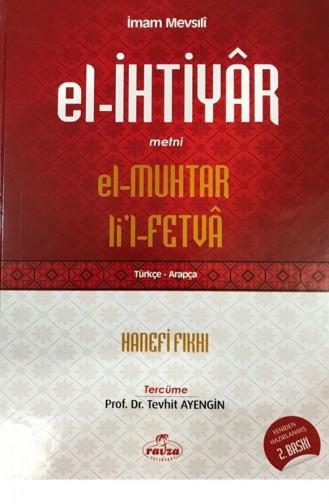 Elihtiyar Metni Türkçearapça