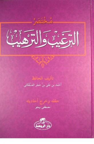 Tijdschrift - boek 1113588