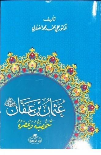 Tijdschrift - boek 1669940
