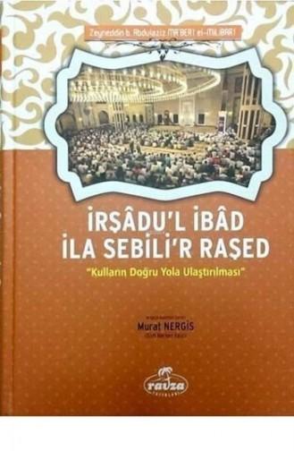 Tijdschrift - boek 1138352