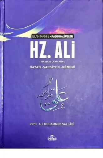 Iv Halife Hz Ali Ra Hayatı Şahsiyeti Ve Dönemi Şamuaciltli 1066417