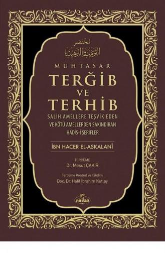 Tijdschrift - boek 1139365