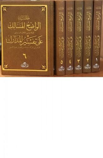 Nesefi Tafsiri Arabisch 6 Bände  1534772