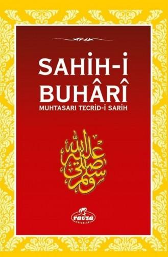 Sahihi Buhari
