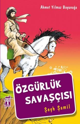 Özgürlük Savaşçısı Ahmet Yılmaz Boyunağa 9789753620765