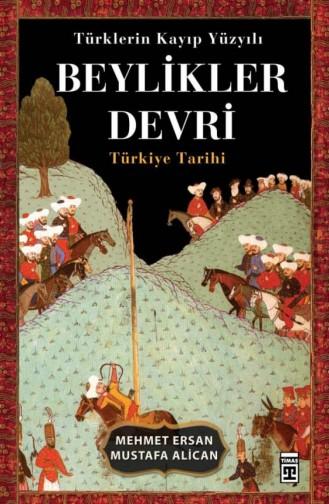 Beylikler Devri Mehmet Ersan Mustafa Alican 9786050817829