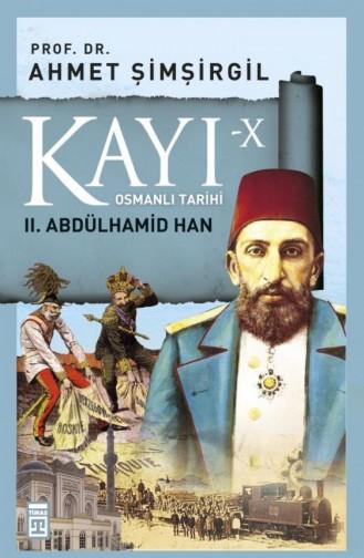 Tijdschrift - boek 9786050827781