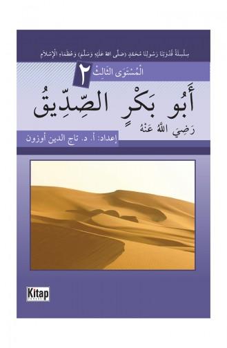 Tijdschrift - boek 9786053510901
