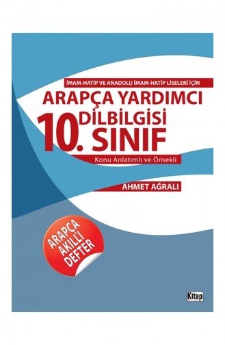 Tijdschrift - boek 9786053511410