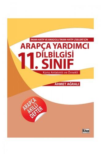 Magazine - Livre  9786053511427