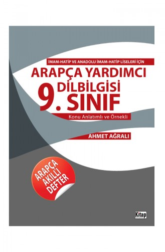 Tijdschrift - boek 9786053511434