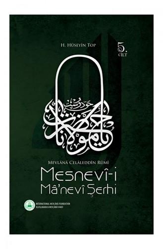 Khaki Tijdschrift - boek 9789753510994