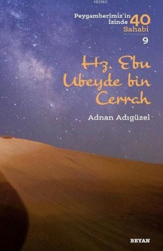 Tijdschrift - boek 9789754739527