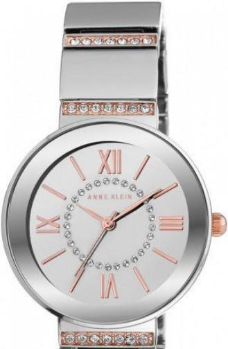 Silver Gray Wrist Watch 2947SMRT