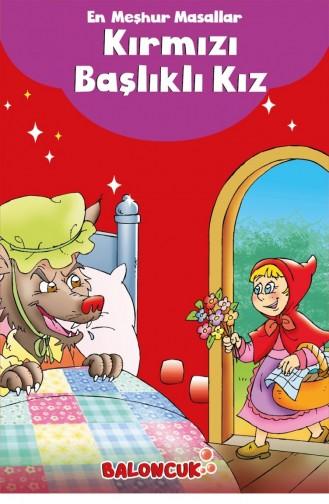 Colorful Magazine - Book 167