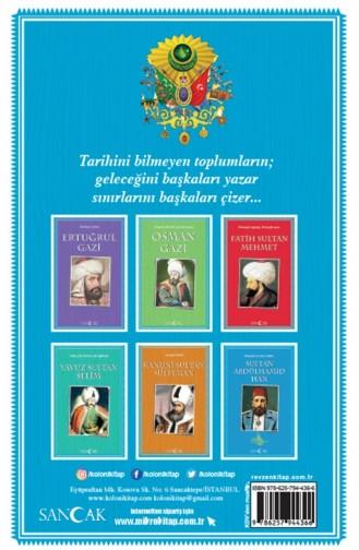 Colorful Magazine - Book 45