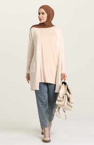 Cream Vest 1503-01