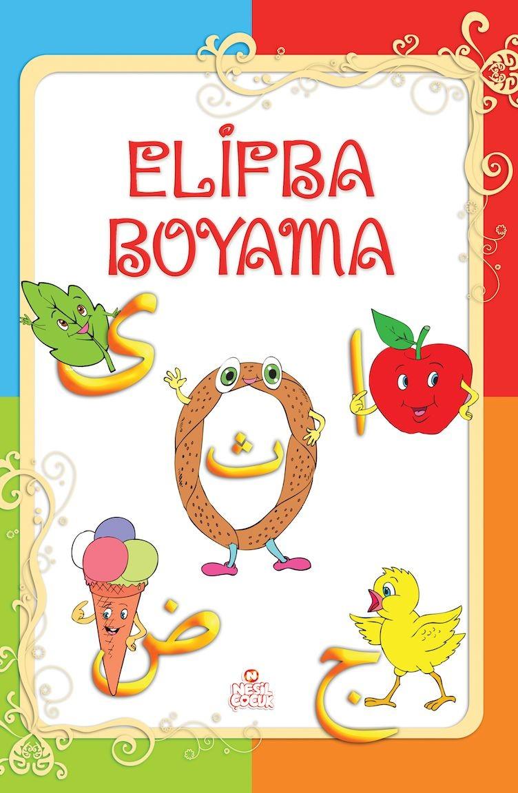 Elif Ba Boyama 694927 Sefamerve